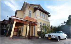 Ресторан Kualao, Вьентьян