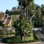 Королевский дворец. Луанг Прабанг