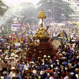 Лаосский Новый год