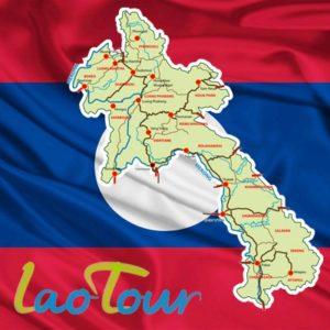 LaoTour - ваш гид в Лаосе