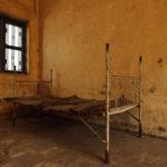 Тюрьма Туол Сленг