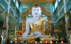 Пагода Сун У Понья Шин
