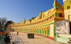 Пагода У Мин Тхонзе